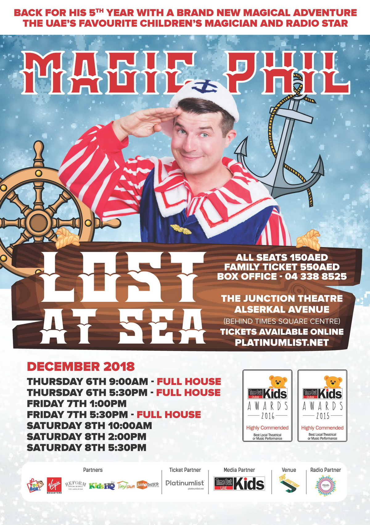 Lost at Sea - 2018 Pantomime